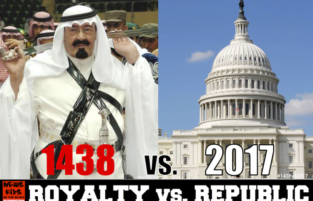 1438 vs. 2017 – Caliphate vs Congress