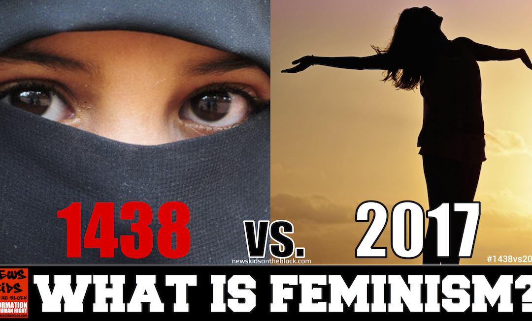 1438-vs-2017-veil-what-is-feminism