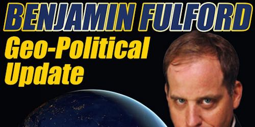 Benjamin Fulford video news